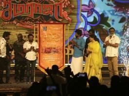 Seema Raja audio launch