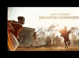 Chiranjeevi's Sye Raa Narasimha Reddy teaser stills