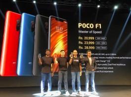 Xiaomi debuts POCO sub-brand in India with F1 smartphone