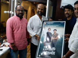 Rajinikanth launches Uyarndha Manithan first look poster