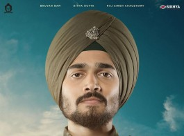 Bhuvan Bam's in Plus Minus first look poster