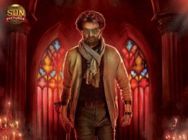 Rajinikanth's Petta first look poster