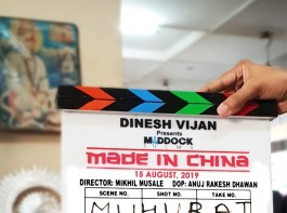 'Made In China' goes on floors