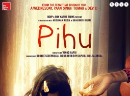Upcoming film 'Pihu' to feature 2-year-old protagonist