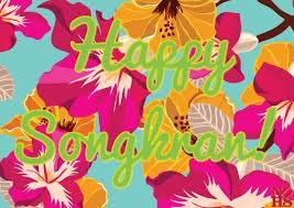 Happy Songkran 2017,Happy Songkran,Songkran festival,Songkran water festival,Songkran quotes,Songkran wishes,Songkran greetings,Songkran picture greetings,Songkran pics,Songkran images,Songkran photos,Songkran stills,Thai New Year