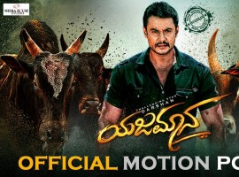 Yajamana first look poster