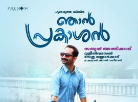 Njan Prakashan first look
