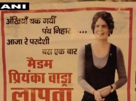Priyanka Gandhi Vadra missing posters goes viral in Rae Bareli