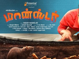 SJ Suryah's Monster first look poster is out