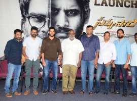 Naga Chaitanya at Savyasachi trailer launch