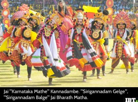 Happy Kannada Rajyotsava 2018: Quotes, Wishes, Images, SMS, greetings to share with your friends