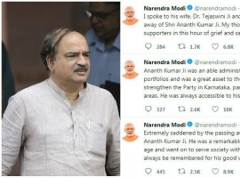 PM Narendra Modi mourns the death of Union Minister Ananth Kumar