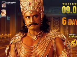 Kurukshetra Poster: Darshan Plays Duryodhana