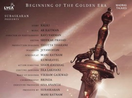 Ponniyin Selvan : The Beginning of  The Golden Era