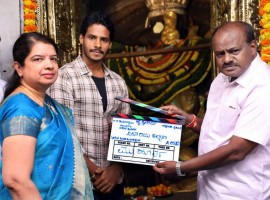 Kannada movie Seetha Rama Kalyana movie launched today. Celebs like Nikhil Gowda, Kumaraswamy graced the event.