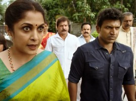 Anjani Putra is an upcoming Kannada action masala film directed by A. Harsha produced by M. N. Kumar.
