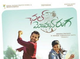 Check out the first look poster of Telugu movie Chal Mohan Ranga starring Nithin and Megha Akash in the lead role.