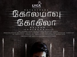 Lyca Productions unveiled the first look poster of Kolamaavu Kokila (Coco). Starring Nayanthara in the lead role.