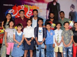 Telugu movie Lakshmi teaser launch event held at Hyderabad.