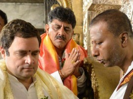 Congress President Rahul Gandhi on Satuday offered prayers at a Hindu temple here for the party's success in the upcoming Karnataka assembly polls.