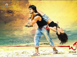 Chirutha was directed by Puri Jagannadh and produced by C. Ashwini Dutt. The film also dubbed into Tamil as Siruthai Puli. Chirutha released worldwide on 28 September 2007.