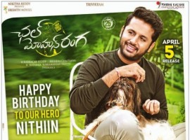 Nithiin is looking stunning in the first look poster of his upcoming movie Chal Mohan Ranga being directed by Krishna Chaitanya and produced by Trivikram Srinivas and Pawan Kalyan.