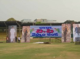 The pre-release event of Mahesh Babu's Telugu movie