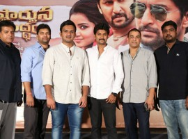 Telugu movie Krishnarjuna Yudham press meet event held at Hyderabad. Celebs like Nani, Merlapaka Gandhi, Dil Raju, Sahu Garapati, Harish Peddi and others graced the event.