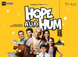 Coming this summer a heartwarming tale of emotions and stories of three generations will hit the screens on 11th May. Directed by Ace Ad filmmaker, Sudip Bandyopadhyay, Hope Aur Hum is the reminiscent tale of a family in Mumbai whose lives are explored through an  endearing cinematic journey. Hope Aur Hum boasts of an incredible cast including names like Naseeruddin Shah, Sonali Kulkarni, Kabir Sajid, Naveen Kasturia and Aamir Bashir. The story tells the tale of the Srivastava family who's lives are affected by senior most member of the family, Nagesh (Naseeruddin Shah) who's obsession with his traditional copying machine, called Mr. Sonnecken starts to take a toll on the relationship of the entire family. It's a simple story of human emotions explored through the lives of each family member as it's intertwined with each other. With the family revolting against Nagesh's old ways, the film tells the tale of transition between the old and new, explored through the ideas and idles of three different generations. The film, produced by Thumbnail Pictures and is presented by PVR Pictures will release across cinemas on 11th May, 2018.