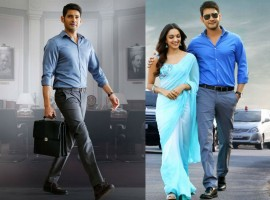 Bharat Ane Nenu is an upcoming Telugu movie directed by Koratala Siva and produced by DVV Danayya under the DVV Entertainments banner. Starring Mahesh Babu and Kiara Advani in the lead role, while Prakash Raj, R. Sarathkumar, Rama Prabha, Devaraj, Aamani, Sithara, Posani Krishna Murali, Devadas Kanakala, P. Ravi Shankar, Jeeva, Yashpal Sharma, Yogesh, Rao Ramesh, Ramajogayya Sastry, Brahmaji, Ajay, Kaumudi Nemani appears in the supporting role.