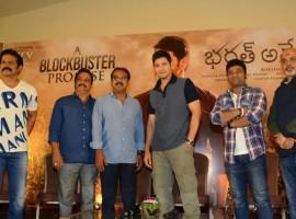 Telugu movie Bharat Ane Nenu success meet held at Hyderabad. Celebs like Mahesh Babu, Kiara Advani, Koratala Siva, DVV Danayya, Devi Sri Prasad, Ramajogayya Sastry, Brahmaji, Syamala at the event.