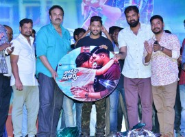Telugu movie Naa Peru Surya Naa Illu India audio launch event held at Military Madhavaram, West Godavari, AP. Celebs like Allu Arjun, Vakkantham Vamsi, Nagababu, Sridhar Lagadapati, Bunny Vasu, Meher Ramesh, Military Madhavaram President Parimila and others graced the event.