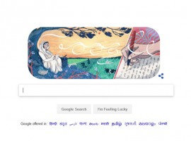 Google on Friday celebrated freedom fighter, women's rights activist, Hindi poet and Jnanpith awardee Mahadevi Varma with a doodle. On this date, in 1982, the Bharatiya Jnanpith honoured her with the prestigious award for her