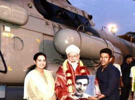 Sandalwood Power Star Puneeth Rajkumar and his wife Ashwini met Prime Minister Narendra Modi at HAL Airport on Thursday, May 3 in Bengaluru and presented coffee Table book of late Dr Rajkumar's biography. On his Twitter handle, Puneeth Rajkumar tweeted,