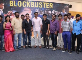 Tamil movie Irumbu Thirai has released worldwide on May 11, 2018 and is running in theatres successfully with a high positive talk. Recently Irumbu Thirai success meet event held at Chennai. Celebs like Vishal, Action King Arjun, Editor Ruben, Kaali Venkat, Robo Shankar, PS Mithran, Umesh J Kumar, Antony Bhagyaraj, M R Pon Parthiban, Praveen Daniel, Sathya, Savari Muthu, Jayalakshmi and others celebrate the film's box office performance. Irumbu Thirai movie directed by PS Mithran and produced by actor Vishal under Vishal Film Factory banner. The soundtrack of the movie was composed by Yuvan Shankar Raja.
