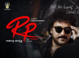 Actor Rajendra Ponnappa took to the micro-blogging site to reveal Ravichandran's stylish looks from Rajendra Ponnappa. He even shared a picture on Twitter with the caption,