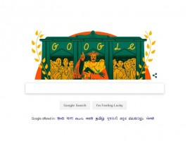 Google on Tuesday celebrated the 246th birth anniversary of renowned social reformer Raja Ram Mohan Roy recognised as the