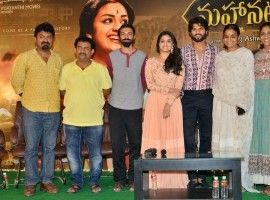Telugu movie Mahanati success meet event held at Hyderabad. Celebs like Keerthy Suresh, Vijay Devarakonda, Swapna Dutt, Priyanka Dutt, Nag Ashwin, Sai Madhav Burra and others graced the event. Nothing had prepared Keerthy Suresh for the impact of her latest release