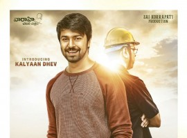 Megastar Chiranjeevi's son-in-law Kalyaan Dhev is all set to make his debut in Tollywood with Vijetha film. Malavika Nair plays heroine role in the movie, Directed by Jatha Kalise fame Rakesh Sash and produced by Sai Korrapati under the Vaaraahi Chalana Chitram banner. The film's soundtrack album and background score will be composed by Harshavardhan Rameshwar and the music launch of the movie will be held shortly. Vijetha is the title of Megastar's 1985 blockbuster film, which is directed by Kondandarami Reddy and produced by Allu Aravind.