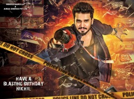 South Indian actor Nikhil Siddhartha has unveiled the first look poster of his upcoming movie Mudra in micro-blogging site Twitter by tweeting: