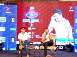 Natural star Nani's Bigg Boss 2 is all set the from 10th June on Maa TV. Actor Nani replaced Young tiger JR. NTR for the second season. Big Boss 2 will be telecasted to Monday-Friday from 9.30 to 10.30 PM. The reality show will last for 100 days and Total 16 contestants will participate in the forthcoming season. This season, common peoples also have a chance to become a contestant on the show.