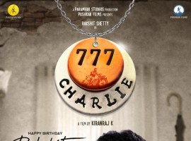 Rakshit Shetty's 777 Charlie first look poster is out