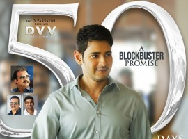 Superstar Mahesh Babu is a relieved man and his recent outing Bharat Ane Nenu has been named as the biggest hit in the actor's career. Koratala Siva directed this political drama and Mahesh essayed the role of a dynamic Chief Minister in the movie. Bharat Ane Nenu released on April 20th and won accolades from all the classes. The movie ended up as the biggest hit of the year and created new records in overseas and across the circles of Chennai. Bharat Ane Nenu is completing its 50 days on June 8th and is running successfully all over. Bharat Ane Nenu stunned everyone with the pre-release business and the satellite deal, digital rights, and the Hindi dubbing rights have been picked up for massive prices.