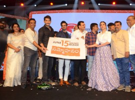 Telugu movie Sammohanam witness a bucket full of stars at the pre-release event which held last evening in Hyderabad. Celebs like Mahesh Babu, Aditi Rao Hydari, Sudheer Babu, Tanikella Bharani, Kadambari Kiran, Vijaya Naresh, Ramajogayya Sastry, K Achi Reddy, Mohan Krishna Indraganti, Hari Teja, SV Krishna Reddy, Koratala Siva, Pavitra Lokesh, Harish Shankar, Vamsi Paidipally and others graced the event.