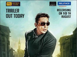 Bollywood star Aamir Khan will digitally launch the trailer of the Hindi version of Kamal Haasan's bilingual