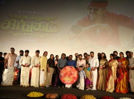 Tamil movie Kadaikutty Singam audio launch event held in Chennai. Celebs like Actor Karthi, Suriya Sivakumar, Sayyeshaa, Soori, Sathyaraj, Bhanupriya, Viji Chandrasekhar, Shatru, director Pandiraj, Gnanavel Raja, Dhananjayan, SR Prabhu and others graced the event.