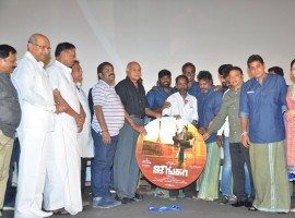 Tamil movie Junga audio launch event held in Chennai. Celebs like Vijay Sethupathi, Sayyeshaa, VJ Priyanka, director Gokul, Madonna Sebastian, Nasser, Saranya Ponvannan, Arun Pandiyan, Siddharth Vipin, Delhi Ganesh and others graced the event. Junga is an upcoming neo noir gangster comedy film written, directed by Gokul and produced by Arun Pandian, Dr. K. Ganesh, Vijay Sethupathi and R. M. Rajesh Kumar under the Vijay Sethupathi Productions banner. The film's soundtrack album and background score will be composed by Siddharth Vipin.