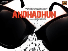 After unveiling the title with a fun video yesterday, the makers of 'Andha Dhun have announced the release date with a poster of the film. Releasing on 31st August Andha Dhun features Ayushmann Khurrana and Radhika Apte. Directed by Badlapur fame Sriram Raghavan, Andha Dhun stars Ayushmann Khurrana as a blind pianist in the film, thereby makers came up with the title Andha Dhun. The latest poster of the film showcases a pair of broken black goggles and musical 'pieces' falling down. Ayushmann Khurrana took to his social media and posted the poster: