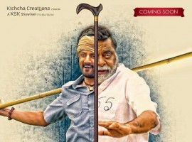 Ambareesh, Sudeep's Ambi Ning Vayassaytho movie poster