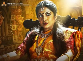 Rani Sivagami first look poster